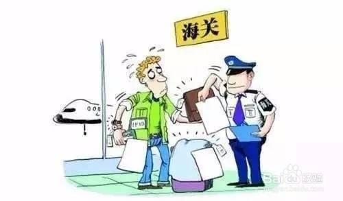 Bài 6: 报关通关 Khai báo hải quan và thông quan