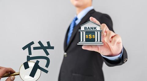 Bài 4: 贷款 Vay vốn