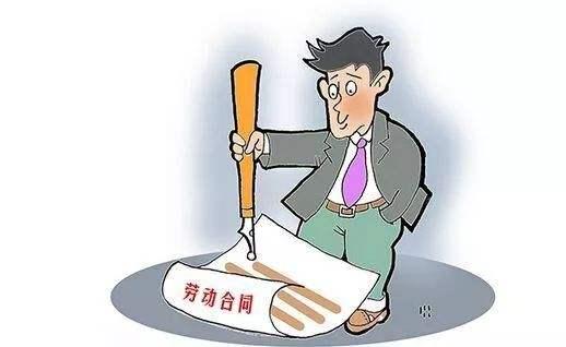 Bài 3: 劳动合同 Hợp đồng lao động