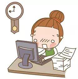 Bài 7: 工作与休息 Làm việc và nghỉ ngơi