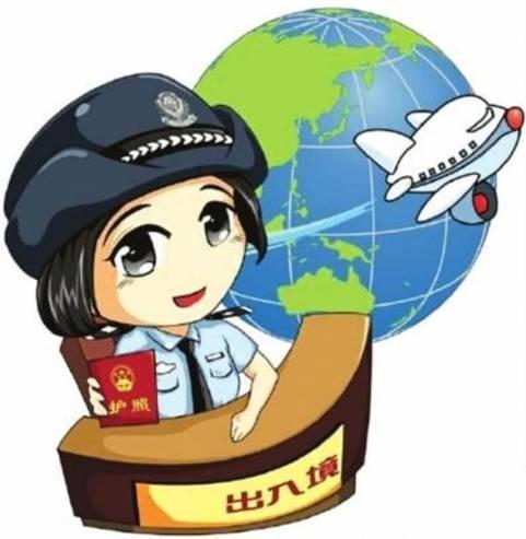 Bài 5: 入境手续 Thủ tục nhập cảnh