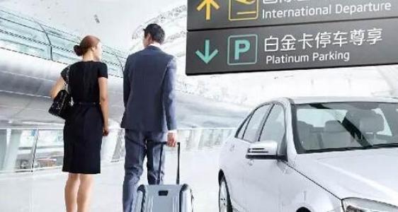 Bài 2: 机场接送 Đưa đón tại khách sạn