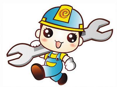 Bài 7 : 设备维修 Bảo trì thiết bị