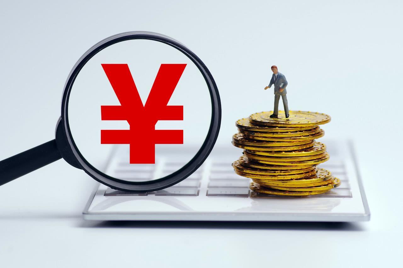 Bài 5:  财务 Tài chính